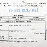borinli_yetkibelgesi